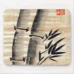 Tinta de bambú en arte del papiro alfombrilla de raton