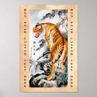 Tinta mullida china oriental fresca de la acuarela póster