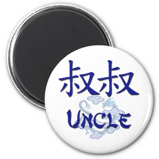 Tío (chino) iman para frigorífico