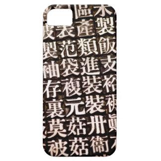 Tipo chino antiguo de la prensa de copiar funda para iPhone SE/5/5s