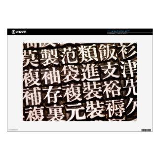 Tipo chino antiguo de la prensa de copiar skins para 38,1cm portátiles