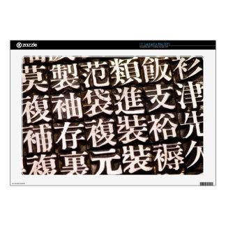 Tipo chino antiguo de la prensa de copiar skins para portátil