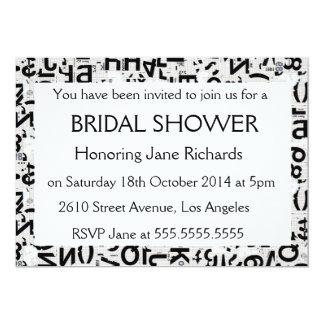 """Tipo negro y blanco ducha nupcial del boda invitación 5"""" x 7"""""""