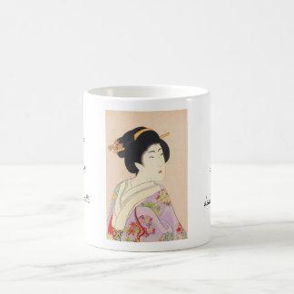 Título verdadero el desconocido de las bellezas de taza básica blanca
