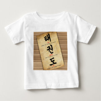 TKD products Baby T-Shirt
