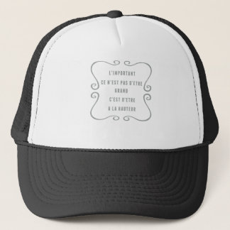 To be large trucker hat
