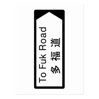 To Fxx Road, Hong Kong Street Sign Postcard
