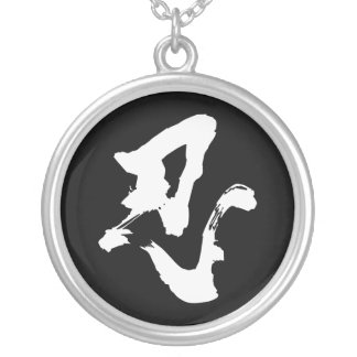 To glue Black & White Nin Round Pendant Necklace