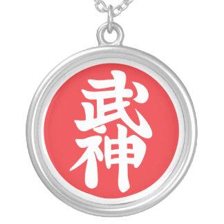 To glue Bujin Kyu Round Pendant Necklace