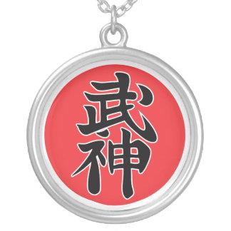 To glue Bujin Shidoshi Round Pendant Necklace