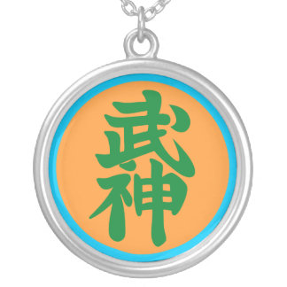 To glue Bujin Shihan Round Pendant Necklace