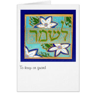 To guard or keep greeting card