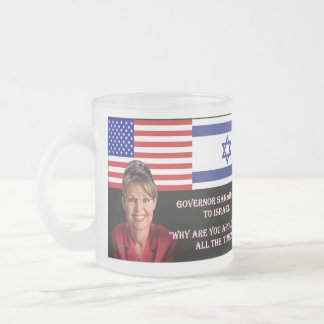 TO ISRAEL - Sarah Palin Quote Frosted Glass Coffee Mug