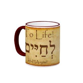 TO LIFE! HEBREW MUG zazzle_mug