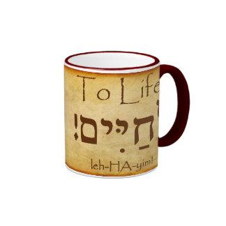 TO LIFE! HEBREW MUG