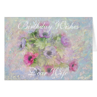 TO MY DEAR WIFE GREETING CARD