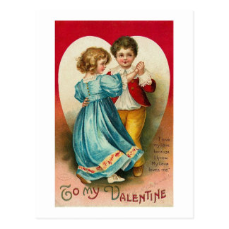 To My Valentine (14) Postcard