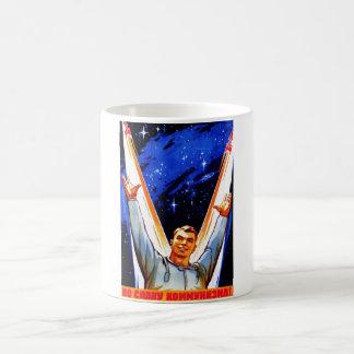 To The Glory of Communism Coffee Mug