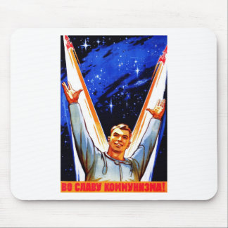 To The Glory of Communism Mouse Pad