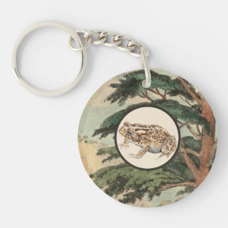 Toad In Natural Habitat Illustration Keychain
