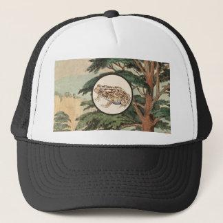 Toad In Natural Habitat Illustration Trucker Hat