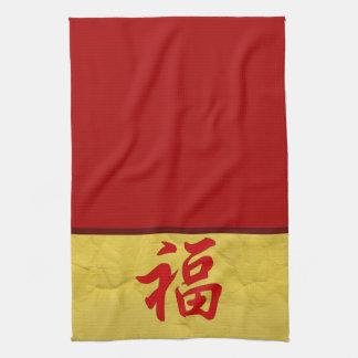 """Toalla del carácter chino de la """"buena fortuna"""""""