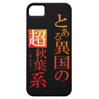 Toaru Ikoku ningún Cho Akiba-kei Funda Para iPhone SE/5/5s