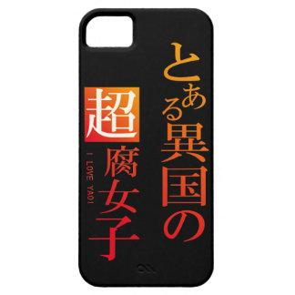 Toaru Ikoku no Cho Fujyoshi iPhone 5 Cover