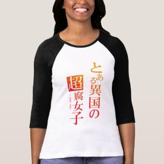Toaru Ikoku no Cho Fujyoshi T-Shirt