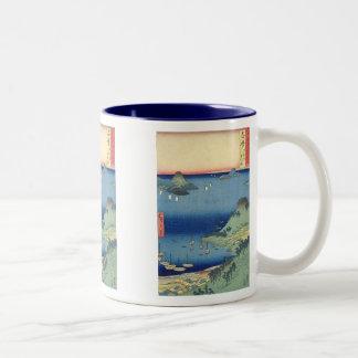 Toba Harbour From Hiyori Art Mug