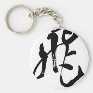 tobu writing brush letter shirt, Chinese character Basic Round Button Keychain