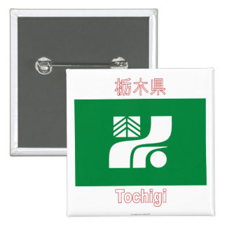 Tochigi Prefecture Flag Pin