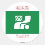 Tochigi Prefecture Flag Round Sticker