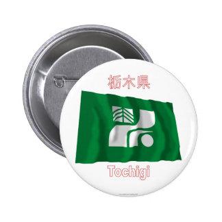 Tochigi Prefecture Waving Flag Pins