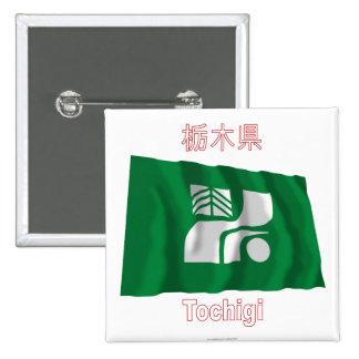 Tochigi Prefecture Waving Flag Pinback Buttons