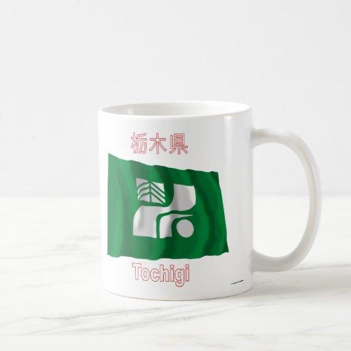 Tochigi Prefecture Waving Flag Mug