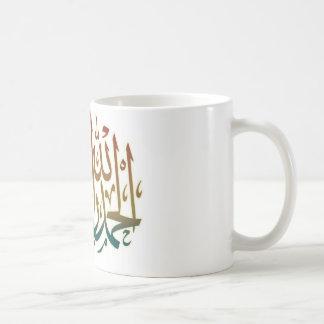toda la alabanza es debido a dios - agradezca a taza clásica