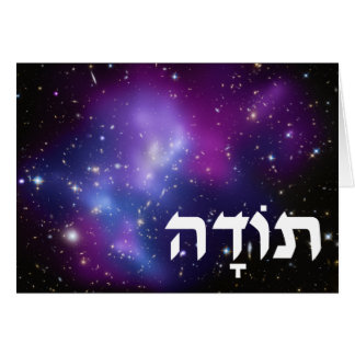 Toda Purple Galaxy Cluster Stationery Note Card