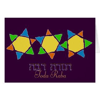 Toda Raba judío le agradece Tarjeta Pequeña