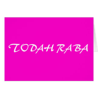 Todah Raba Stationery Note Card