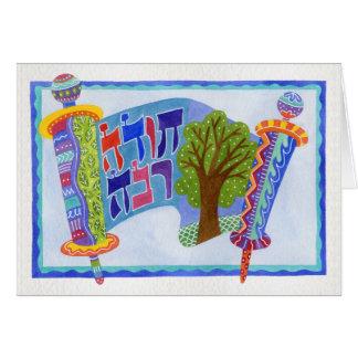 Todah Rabah-Thank You Greeting Card