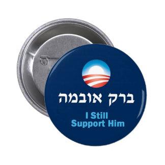 Todavía apoyo el botón pin redondo de 2 pulgadas