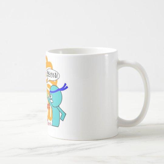 Tofu Block! Mug