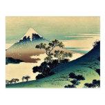 Toge del inume de Koshu por Katsushika, Hokusai Uk Postal