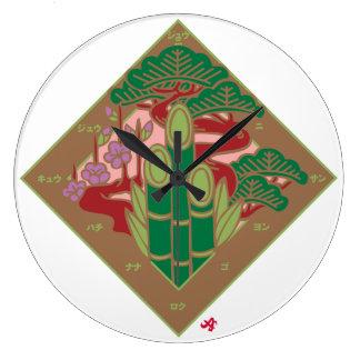 together an auspicious grouping 松竹梅 large clock