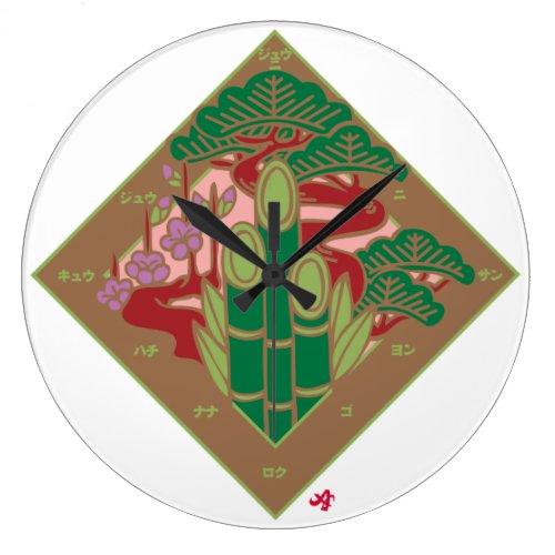 japan, pine, bamboo, plum, auspicious, symbol, pop, cartoon, 松竹梅, 縁起, 日本, japanese, 吉兆, めでたい, 和風, イラスト, ポップ