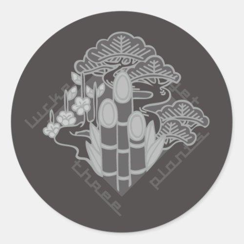 japan, pine, bamboo, plum, auspicious, symbol, pop, cartoon, The Shochiku Co., Ltd. plum, Luck, Japan, japanese, Good omen, It is joyous, Japanese style, Illustration, Pop
