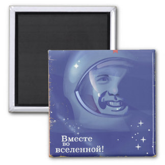Together in the universe! magnet