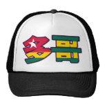 Togo - en gorra chino