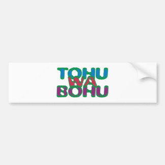 tohuwabohu hullabaloo bumper sticker